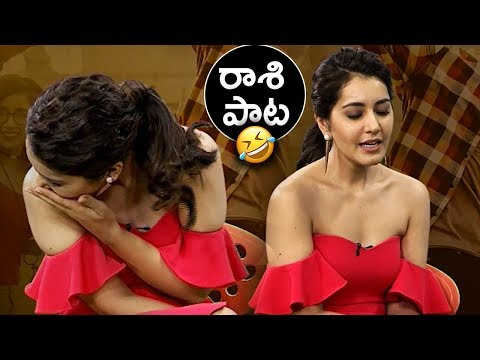 Actress Raashi Khanna Sings Ninnila Song From Tholi Prema | Super Fun | TFPC