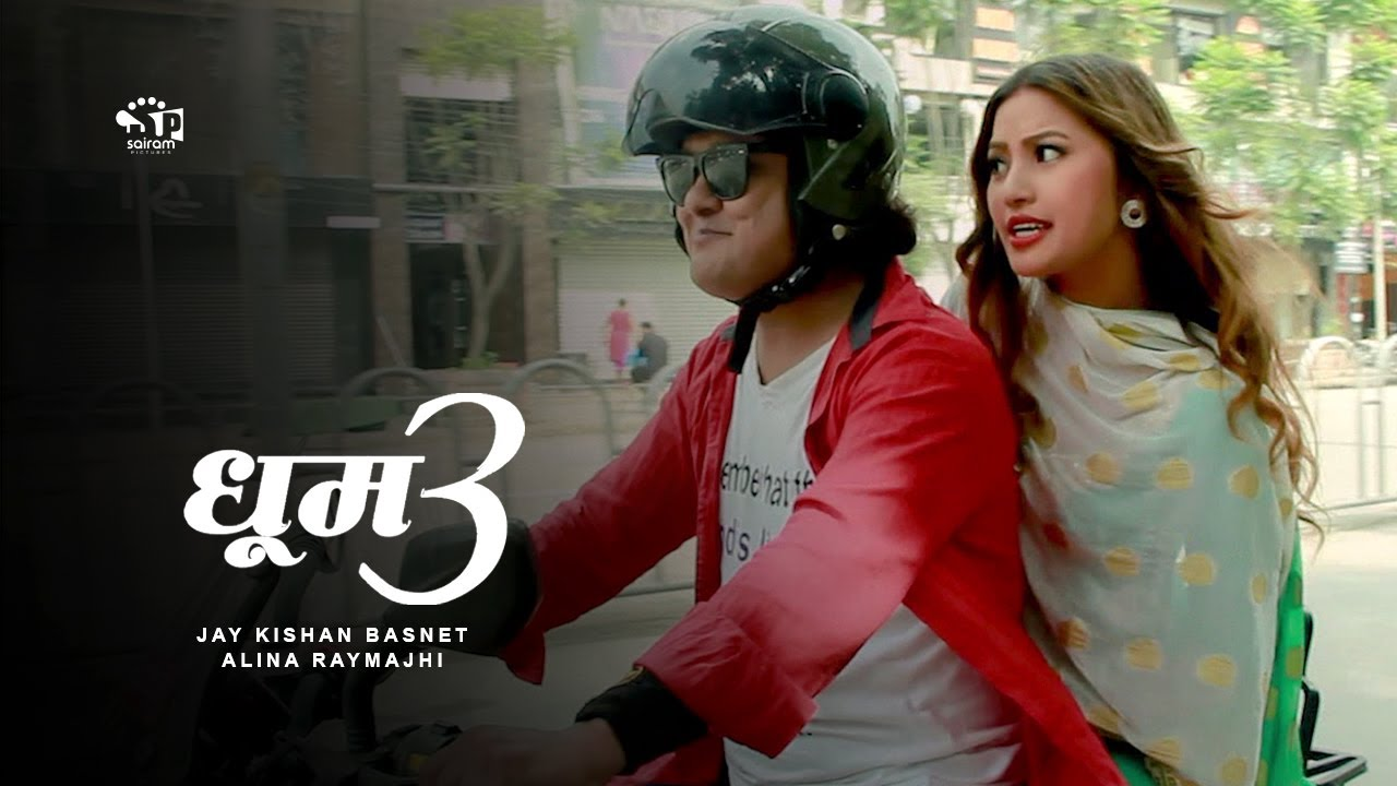 Download Dhoom 3  (Nepali Movie) ft. Jaya Kishan Basnet, Alina Rayamajhi
