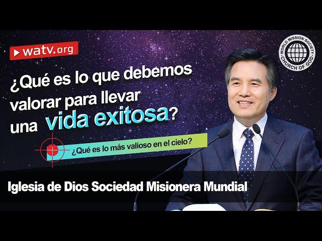 ¿Qué es lo más valioso en el cielo?  | IDDSMM, Iglesia de Dios, Ahnsahnghong, Dios Madre