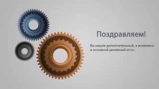'Дари Бери' долгожданный проект 2014 года!  https://dari-beri.com/?ref=voevodinanina