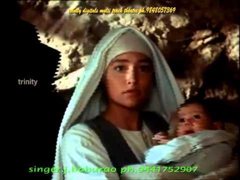 Chinta ledika yesu puttenu- Christian telugu song by J Babu Rao Guntur