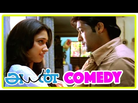 Ayan Comedy Scenes | Ayan | Jagan Comedy | Surya & Tamanaa romantic Comedy scene | Tamil Comedy thumbnail