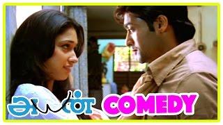Ayan Comedy Scenes | Ayan | Jagan Comedy | Surya & Tamanaa Romantic Comedy Scene | Tamil Comedy