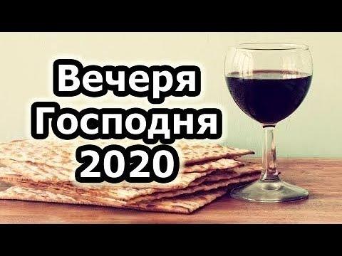 Российская ФСБ сорвала праздничное богослужение | Новости от 12.04.2020