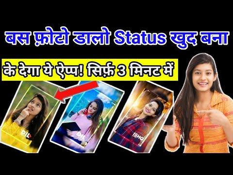 Status Video Banane Wala Apps 2020 Best App For Make Status Videos Statusmakerapp Statusapp Youtube