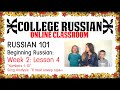 Online Russian Classroom Numbers 1 10 And The Song Я твой номер один By Dima Bilan mp3