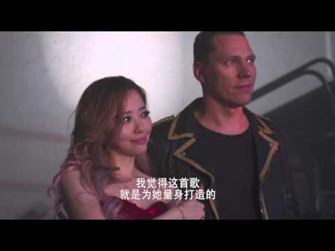 "Making of DJ Tiesto & Jane Zhang ""Change Your World"" 2015 STORM Song Collaboration"