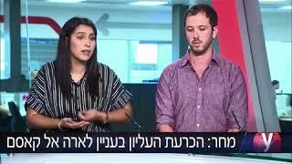 קידום ה-BDS זאת לא הבעת דעה זה קידום פעילות להשמדת מדינת ישראל.
