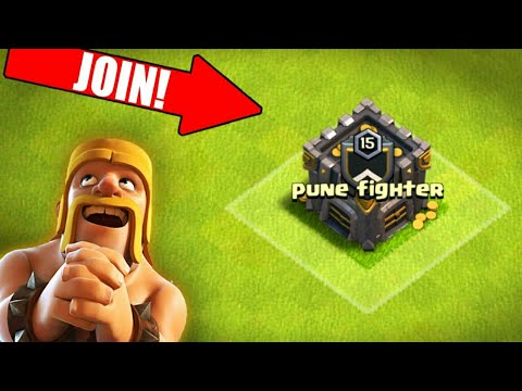 How To Join Sumit 007 Clan Pune Fighter? | Clash Of Clans