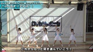 ロッカジャポニカ 1st ALBUM『Magical View』 「ぶっちぎりデイズ!!」...