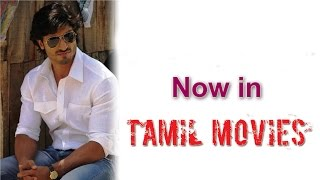 Vidyut Jamwal Now in Tamil Movies | Latest News | Tamil Cinema News | Tamil Cinema Updates