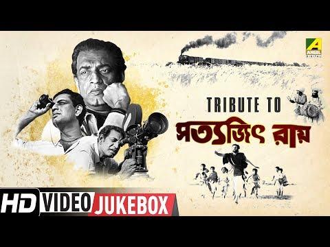 Tribute to Satyajit Ray | মহারাজা তোমারে সেলাম | Bengali Movie Songs Video Jukebox | সত্যজিৎ রায়