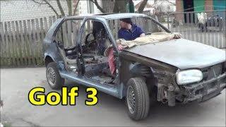 #Golf3 Volkswagen Golf 3 Ремонт кузова! (ч.1)