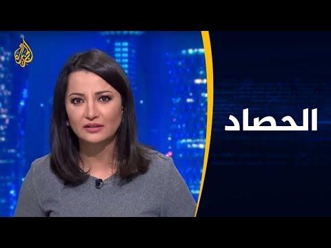 الحصاد - ما تداعيات قصف ميناء طرابلس؟