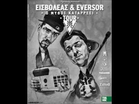 Eisvoleas & Eversor - kamikaze