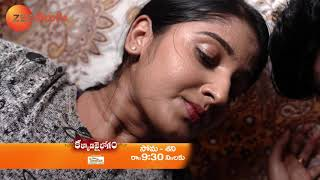 Kalyana Vaibhogam Promo | 14th December, 2020 | Monday to Saturday at 9:30 PM | Zee Telugu