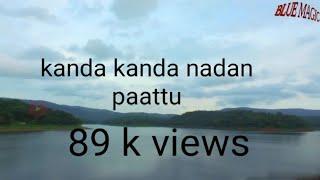 Kanda kanda manathu nadan pattu full mp3+video