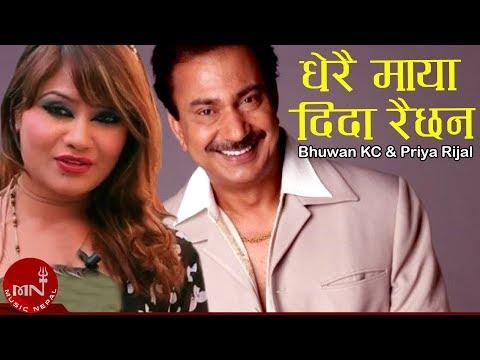 Dherai Maya Dida Raichan | Swaroop Raj Acharya | Bhuwan KC | Priya  Rijal | Nepali Adhunik Song