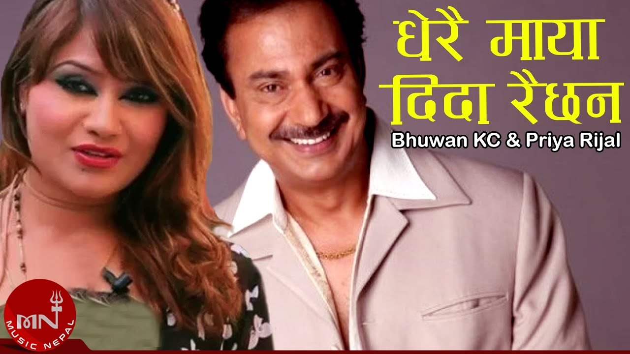 Download Dherai Maya Dida Raichan | Swaroop Raj Acharya | Bhuwan KC | Priya  Rijal | Nepali Adhunik Song