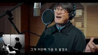 [MV] Kim Hyun Chul(김현철) _ Do you remember me?(이 못난 나를) (Prod. By Sangkyun Park(LA박피디-박상균))
