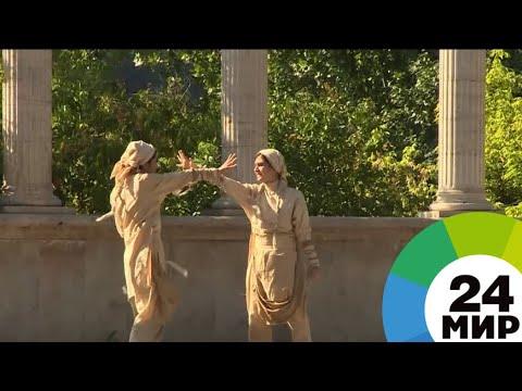 Немой театр: в Армении проходит фестиваль пантомимы