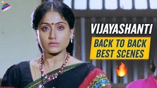 Vijayashanthi Back 2 Back Best Scenes | Mondi Mogudu Penki Pellam Movie | Suman | Telugu FilmNagar