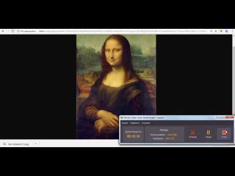 "Picture ( image ) of Leonardo da Vinci ""Mona Lisa"" in the blockchain of Ethereum (Smart Contract)"