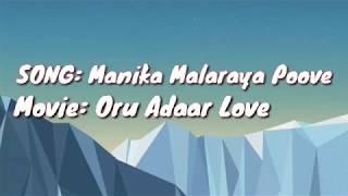 Oru adaar love|Manika Malaraya Poove Lyrics