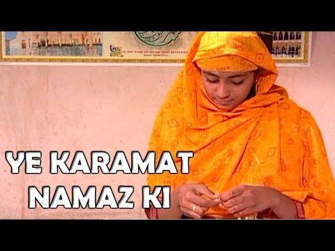 Ye Karamat Namaz Ki | Parwar Digar-e-Alam | Mohammad Aziz Muslim Devotional Video Song