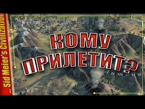 ВЕК АТОМА — Sid Meier's Civilization VI: Gathering Storm | Османы | Прохождение #13
