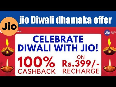 Reliance jio diwali offer | 100% Cashback on ₹399 Recharge plan between 12th oct to 18th Oct 2017.