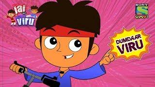 Your Favorite Character | Dumdaar Viru With Dumdaar Skills | प्रिन्स जय और दमदार वीरू (HINDI)