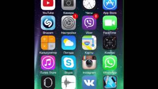 Как снимать видео с экрана IPhone без (jailbreak)(ссылка на сайт: https://emu4ios.net/view.php?name=iRec Я в вк:https://vk.com/id249544843., 2015-10-16T19:06:01.000Z)