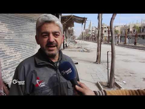 آراء الأهالي في الغوطة الشرقية حول الهدنة المتفق عليها