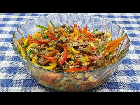 #Çugundursalati 4 erzaqla asan hazirlanan cox dadli salat resepti.