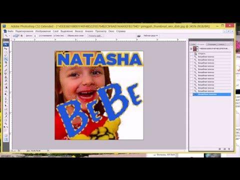 Редактор фотографий онлайн - Фотошоп онлайн
