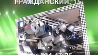 Музыкальный Магазин Мюзикфорт