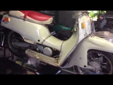 Fuji Rabbit scooter S201 90