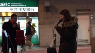 森本菜々「Sha la la」(絢香) 2016/01/14 大阪 なんば駅5番出口でのスト...
