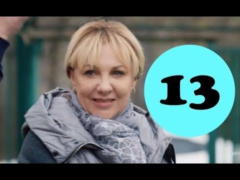 Склифосовский 7 сезон 13 серия - анонс и дата выхода