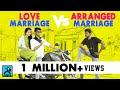 Arranged Marriage vs Love Marriage | Adhu Idhu with Ayaz | Black Sheep