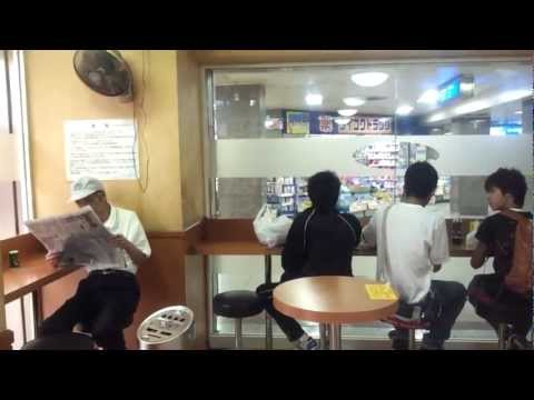 Everyday Life in Japan: September 2012 Part 2