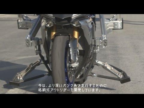 Yamaha Motor Releases
