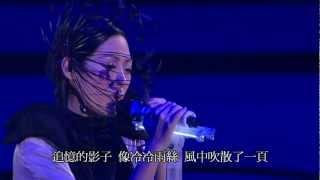 關淑怡 把歌談心 ( Live 08 )