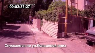 Лазаревское. Дорога от гостевого дома до моря.