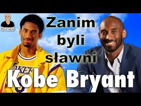 Kobe Bryant | Zanim byli sławni - Cała Historia
