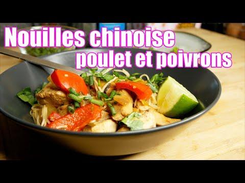 nouilles-chinoise-au-poulet-🍜