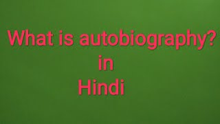 What is an Autobiography? best definition examples in Hindi by Best Tutor