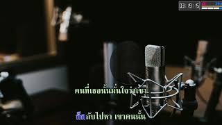 เชิญ - FIN (Cover Midi Karaoke)