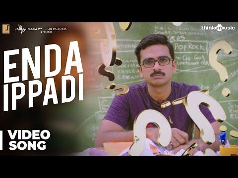 Enda Ippadi Song Lyrics From Kootathil Oruthan